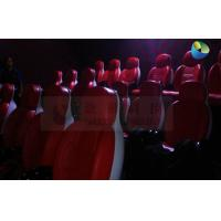 Best 18 Seats 5D Movie Theater With Customized Movies For Shopping Mall wholesale