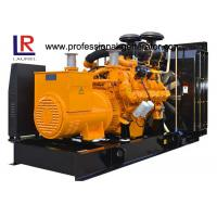 China 300kw Silent Natural Gas Generators Set with Stamford Alternator , Motortech Ignition on sale