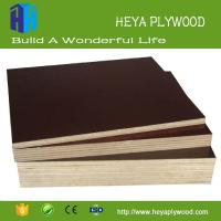 Buy cheap 2018 cheap polypropylene faced concrete formwork plywood with veneer wall panel from wholesalers