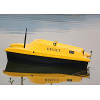 Buy cheap RC Model Sonar fish finder DEVC-303 yellow brushless motor for bait boat from wholesalers