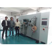 China Round Hole 400W Laser Perforating Machine with 8640000 / min perforating speed GS-D400P on sale