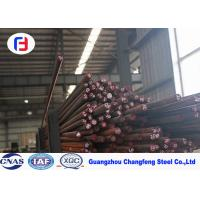 Best 1.7225 / SAE 4140 Tool Steel , Alloy Steel Bar Long Lasting Strength Under High Temp wholesale