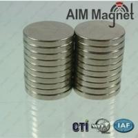 Buy cheap Strong powerful cheap ndfeb neodymium disc shaped magnets D8x1.5mm from wholesalers
