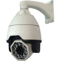 Best 1/3 Sony CCD Dome Camera Wireless IR 150M , RS-485 For Schools wholesale