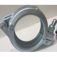 Quality DN125 Screw Bolt 5 Inch Concrete Pump Clamp For PM / Schwing Pump Car wholesale