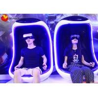Buy cheap Magic 9D VR Egg simulator Double Seats VR Roller Coaster Indoor entertainment from wholesalers