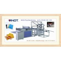 Best Large Air Bubble Roll Manufacturing Machine , Max Width 1000mm wholesale