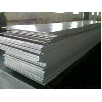 Best Silver Hot Rolling 3003 H14 Aluminum Sheet / Plate Thickness 0.5 - 5.0 MM wholesale