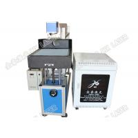 China High Speed Co2 Laser Marking Machine , Laser Marking Equipment Stable Performances on sale