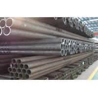 Best A106 Gr.B Carbon Steel Seamless Pipe For war industry , electric power wholesale