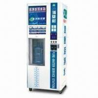 Best Water Vending Machine with 9-stage Filtration, RO Purification, Ozone Disinfection and 8L/Minute wholesale