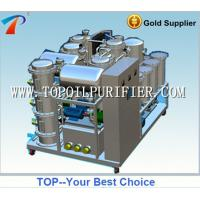 Best Engine oil renovation facility for large-scale industrial production,rapidly filter out mechanical impurities wholesale