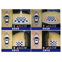 Best Seamless bird view parking assistant car reverse camera system for all brand cars, universal model wholesale