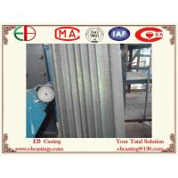 China Hardfacing Build-up Powder Welding Process EB3351 on sale