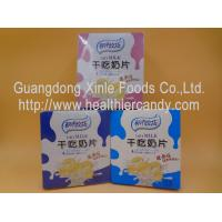 Best DOSMC Low Fat Chocolate Milk Tablet Candy With Fresh / Real Raw Material wholesale