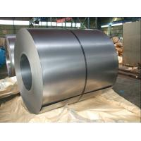 Best JIS G3141, GB, T 700, Q195, Q235, Q345, SAE 1006, SAE 1008 Cold Rolled Steel Coils / Coil wholesale