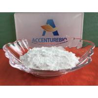 Best High Purity Synephrine Hcl Powder 94 07 5 Anti - Oxidant Consolidate Connective Tissue wholesale