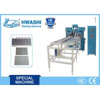 China Automatic Wire Mesh Multi - point Spot Welding Equipment WL-SQ-150K on sale