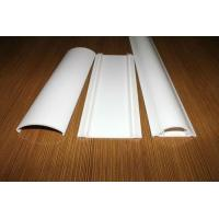 Best Durable eco friendly electrical trunking Solid Electrical Floor Cable Duct 65 x 17mm wholesale