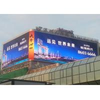 Buy cheap P10 SMD3535 IP65 Waterproof Front Maintenance Commercial Advertising LED Display from wholesalers