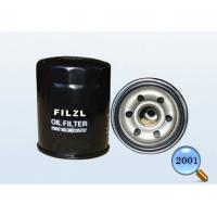 China high quality oil filter manufacturer MD135737 MZ690115 on sale