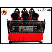 Best 5D Cinema Equipment With Projectors , Motion Chair For Indoor Movie Theater wholesale