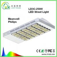 Best 250w MHL Replacement Solar Powered LED Street Lights IP65 for Outdoor , Energy Efficient wholesale