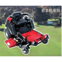 China Riding lawn mower on sale