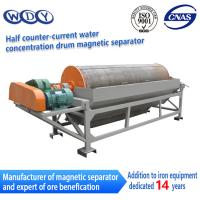 Best Best Performance Drum Magnetic Separating Machine For Concentrating Iron Ore wholesale