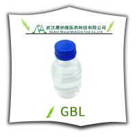 Best Buy online safety and quickly high purity 1,4,Butyrolactone GBL 96-48-0 popular in china gbl made in china wholesale