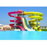 Buy cheap Multislide Water Park Fiberglass Combination Water Slide free design For adult from wholesalers