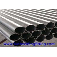 Best Titanium Gr.2 ASTM B861 Nickel Alloy Pipe 6m OD 89MM WT 5.49MM wholesale