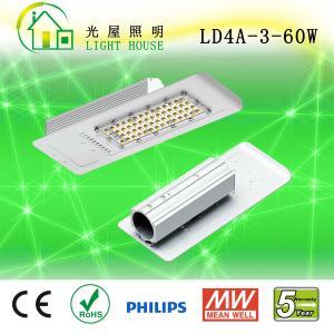 Best CRI> 80 High Efficiency 60w Led Street Light Waterproof IP66 160 Lm / W wholesale