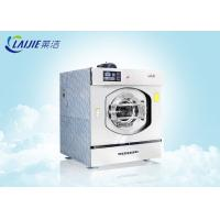 Best High Spin 100kg Commercial Washer Dryer / Industrial Laundry Washing Machine wholesale