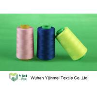 Best Ring Spun / TFO Polyester Core Spun Thread For Sewing , Knitting , Weaving wholesale