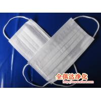 China 3 ply non-woven face masks with shield for personal health care on sale