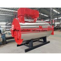 Cheap Oil Fired Steam Boiler With Economizer 98% High Thermal Efficiency ( 0.5 - 20 T / H ) for sale