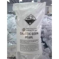 Best Food Grade 96% NaOH caustic soda flakes / water treatment chemical 215-185-5 wholesale