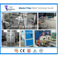 Quality PVC Pipe Conduit Pipe Tubing Machine , PVC Tube Production Line wholesale