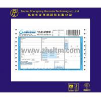 Best Express waybills printing--SL001 wholesale