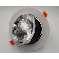 Best 50w 5000lm Gimbal LED Downlight  With External Isolated Driver 230mm Cutout 210mm Rotatable wholesale