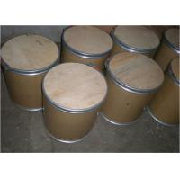 Best Gentamycin Sulfate 1405-41-0 Raw Material Used To Treat Animal Diseases wholesale
