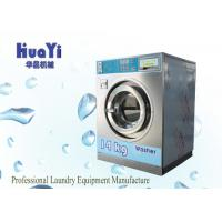 Quality Computer Control Stainless Steel Coin Operated Washer Dryer Machine wholesale