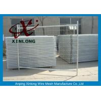 Buy cheap High Temperature Temporary Fencing Panels For Home Garden Easy Assemble from wholesalers