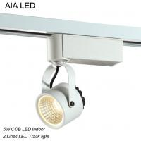 Best 3 Lines COB LED 5W Track light for shipping window decoration wholesale