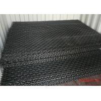 Best High Hardness Crimped Wire Mesh Many Hole Type And High Carbon Structural Steel wholesale