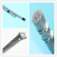 Best 336 Mcm Acsr Zebra Conductor , Anti Extrusion Steel Reinforced Electrical Cable wholesale