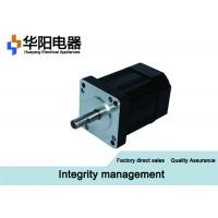 Best Miniature Precision High Torque AC Motor , OEM Two Phase Brushless Motor wholesale