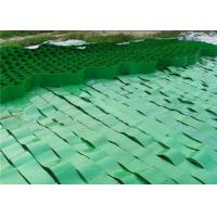 Cheap Virgin Material Hdpe Geocell Green Color Smooth Surface With High Strength for sale