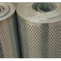 Best 0.5mm thickness Stainless Steel Perforated Metal Mesh Coil wholesale